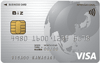 画像に alt 属性が指定されていません。ファイル名: bizcard_ntt_biz_regular_card.png