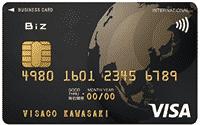 画像に alt 属性が指定されていません。ファイル名: ntt_biz_gold_card.png