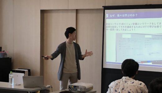 【朝活、オンライン】コロナ禍で失敗しない起業、副業を学ぶ勉強会