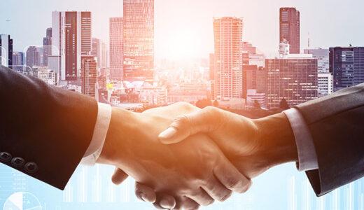 市場高騰のリスクを受けないBGサービス紹介セミナー