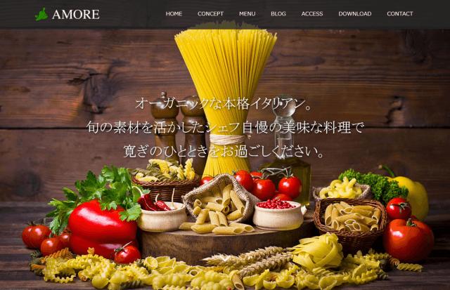 AMORE (tcd028) WordPressテーマ「AMORE (tcd028)」デモサイト