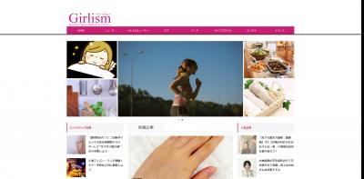 Girlism~ガーリズム~ 女子が女子であることを楽しむウェブマガジン