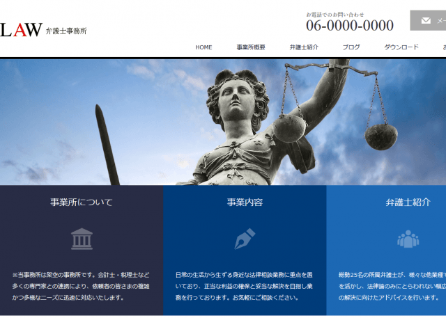 LAW(tcd031) WordPressTheme「LAW (tcd031)」