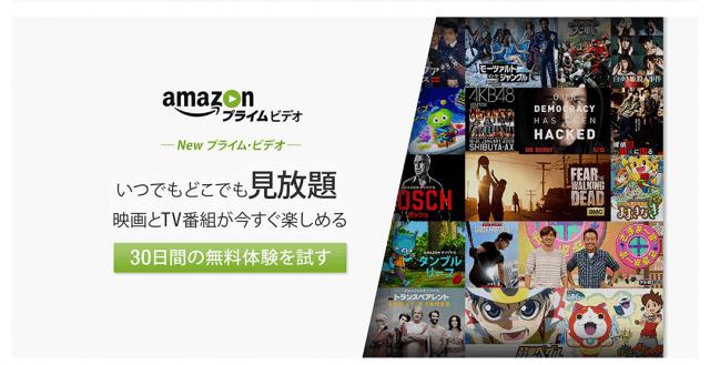 Amazon.co.jp- プライム・ビデオ- Amazon ビデオ