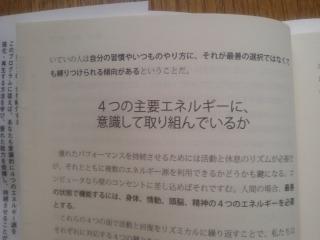 isogashii2