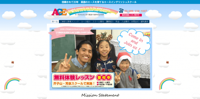 ACE ENGLISH SCHOOL