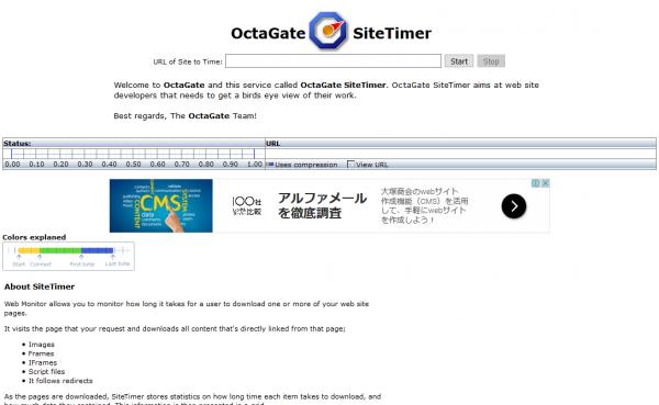 octagate.com