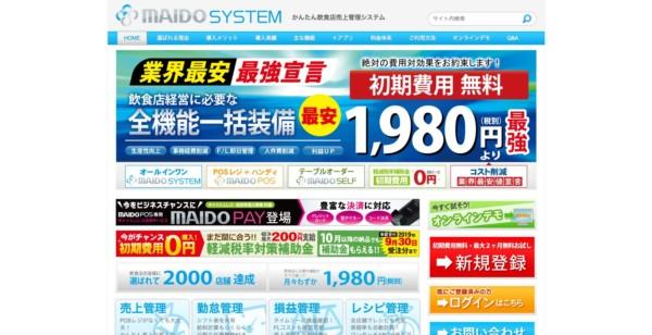 MAIDO SYSTEM
