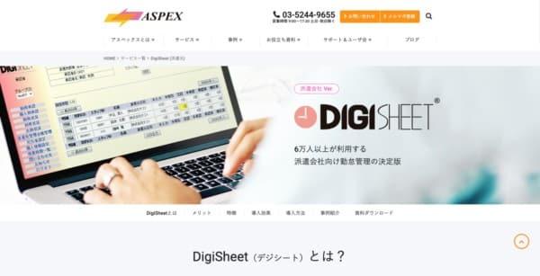 DIGISHEET