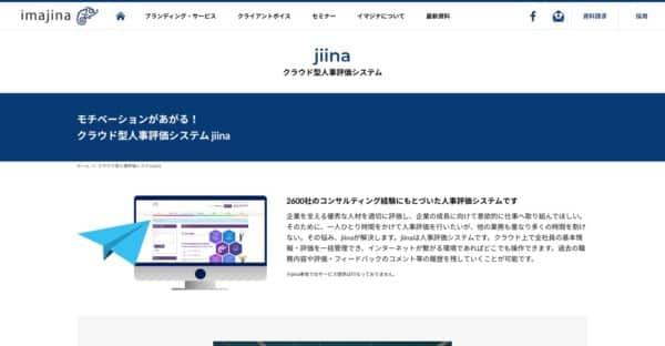 jiina