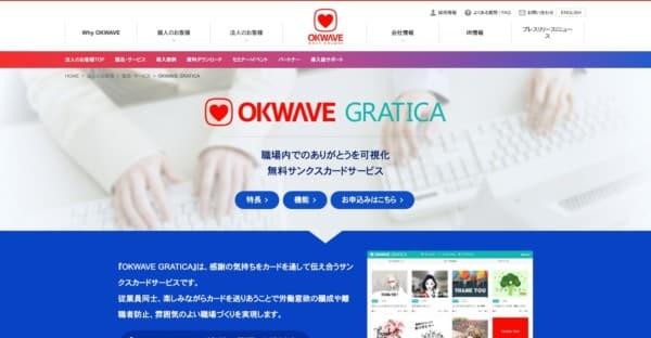 OKWAVE GRATICA