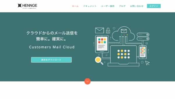 Customers Mail Cloud