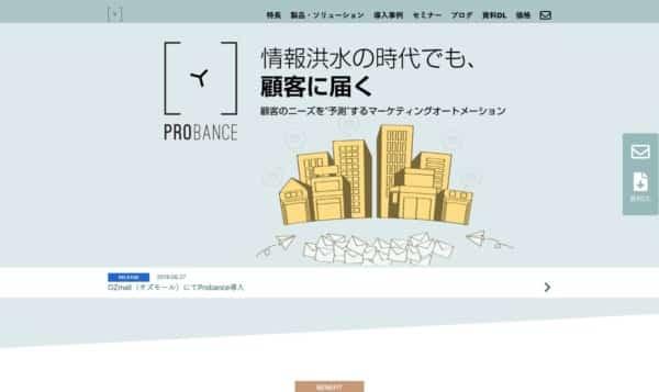 Probance