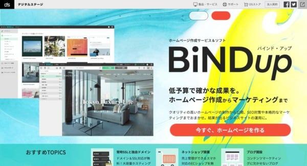 BINDup