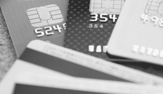 経営者が教える「おすすめ法人カードランキング5選」と「法人カードの選び方」