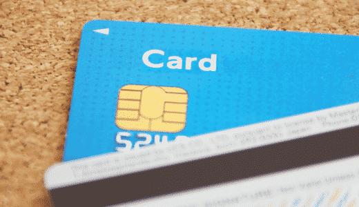 経営者が教える「おすすめ法人デビットカードランキング5選」と「法人デビットカードの選び方」
