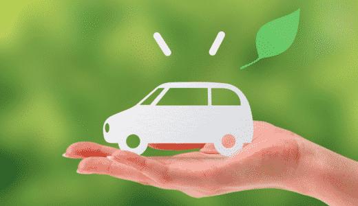 経営者が教える「おすすめ法人ガソリンカードランキング5選」と「法人ガソリンカードの選び方」