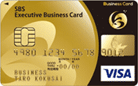 SBS Executive Business Gold Card