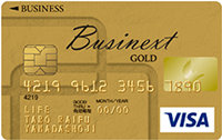 ビジネクスト・法人クレジットカードゴールド