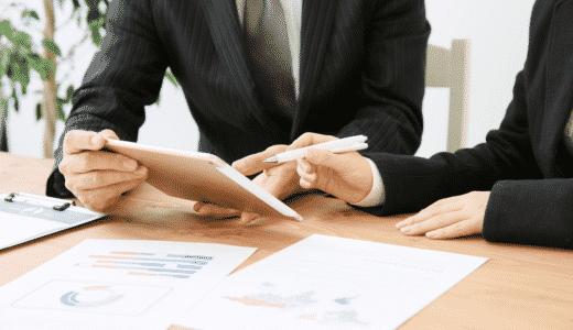 経営者が教える「おすすめクラウド会計ソフトランキング5選」と「クラウド会計ソフトの選び方」