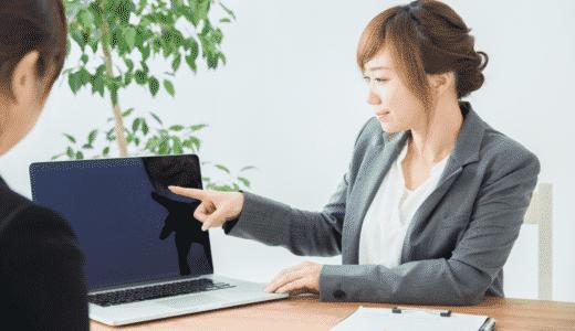経営者が教える「おすすめ電子契約サービスランキング5選」と「電子契約サービスの選び方」