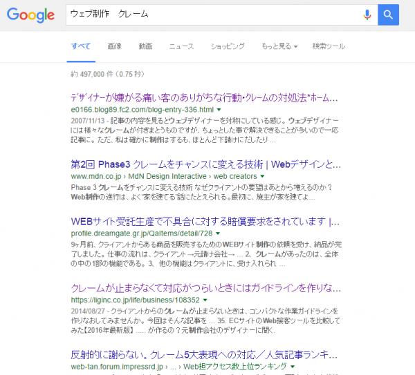 google_claim_2