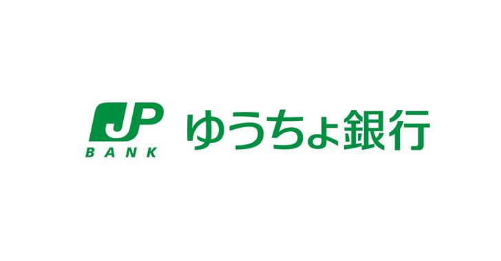 ゆうちょ銀行/法人口座