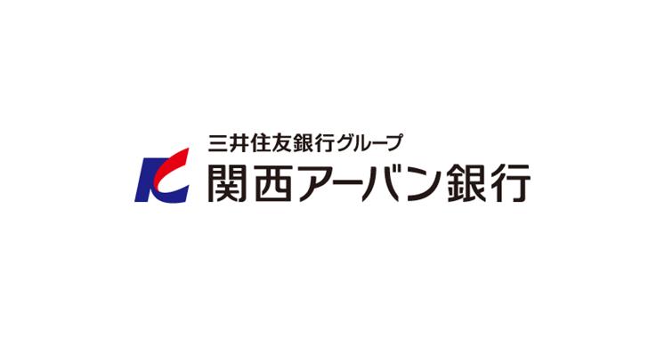 関西アーバン銀行/法人口座