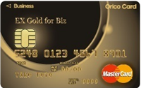 EX Gold for Biz M(ID×QUICPay)(エグゼクティブゴールドフォービズ エム)について紹介。他の法人カードとの違いやポイント還元率・限度額・審査・口コミなど