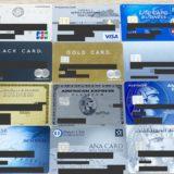 30枚法人カード保有の経営者が教える「おすすめ法人カードランキング5選」と「法人カードの選び方」