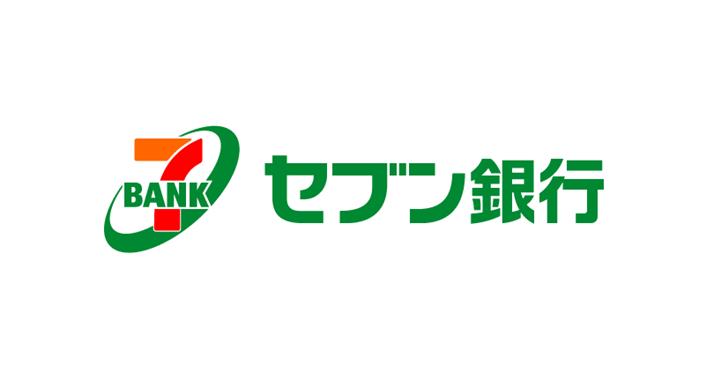 セブン銀行/法人口座