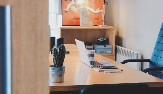 サテライトオフィスとは?成功事例や課題・問題点を解説!