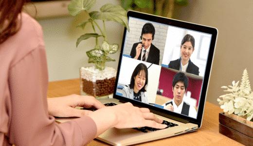 経営者が教える「おすすめWEB会議システムランキング5選」と「WEB会議システムの選び方」